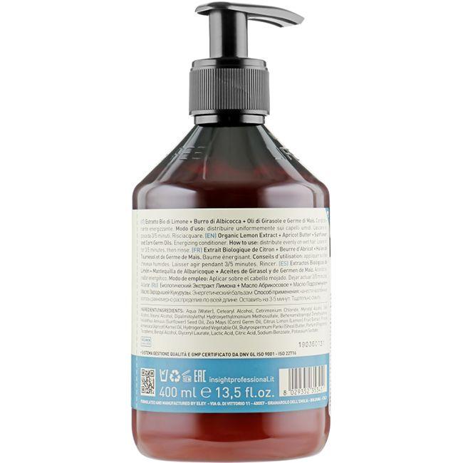 Кондиционер энергетический для всех типов волос Insight Daily Use Energizing Conditioner (для ежедневного ухода) 400 мл
