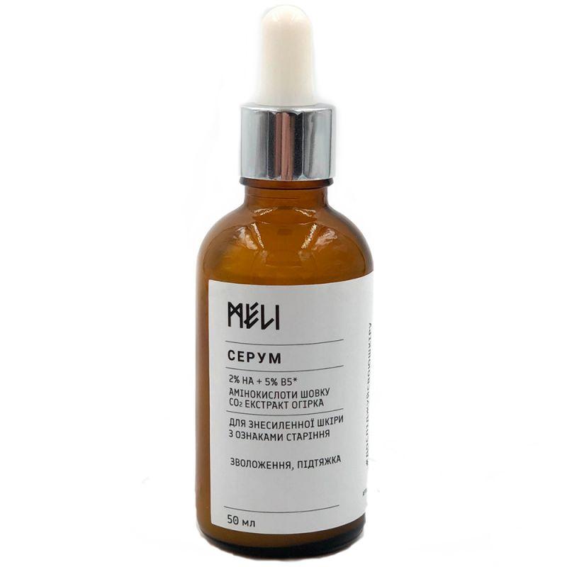 Серум для увядающей кожи Meli Гиалуроновая кислота и витамин В5 50 мл