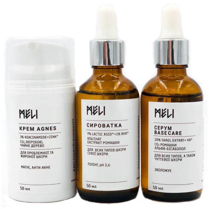 Комплекс для жирной кожи Meli Agnes 3х50 мл