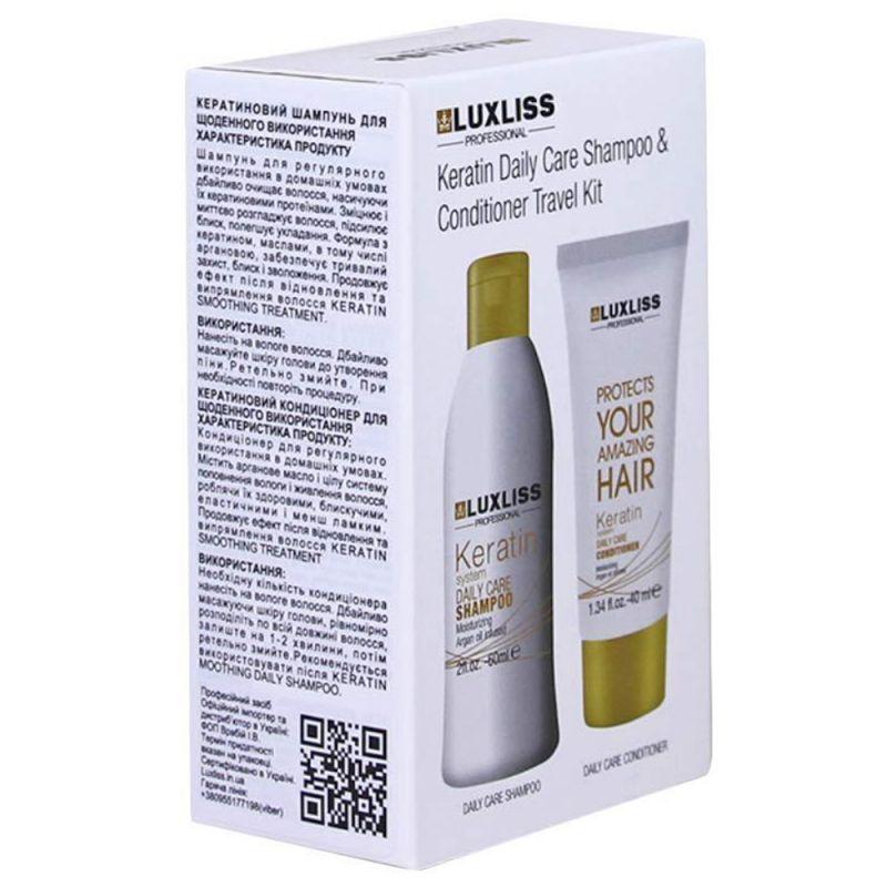 Кератиновый набор Luxliss Keratin Travel Set (шампунь 60 мл, кондиционер 40 мл)