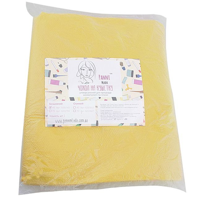 Чехол на кушетку Panni Mlada 0.8х2.1 м 45 г/м2 (спанбонд, желтый)