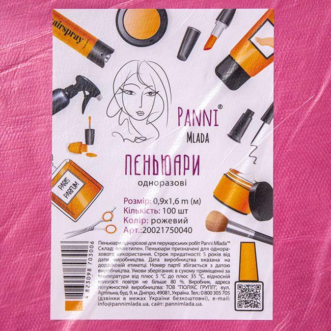 Пеньюар для парикмахерских работ Panni Mlada 0,9х1,6 м (полиэтилен, розовый) 100 штук