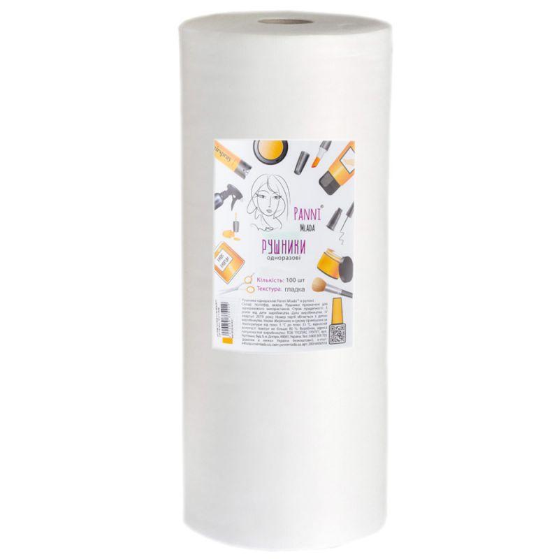 Полотенца одноразовые в рулоне Panni Mlada 30х50 см 40 г/м2 (спанлейс, гладкие) 100 штук