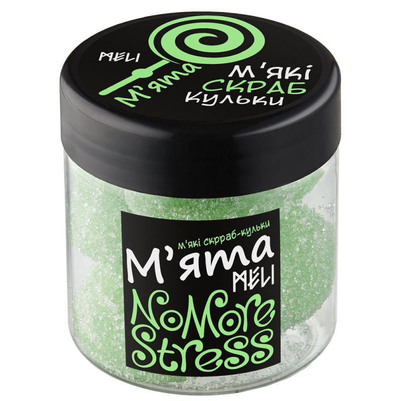 Мягкие сахарные скраб-шарики Meli Мята 120 гр