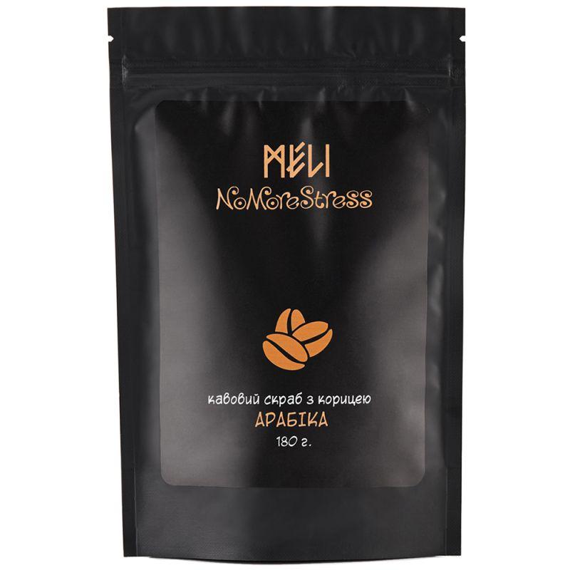 Антицеллюлитный кофейный скраб Meli Арабика 180 г