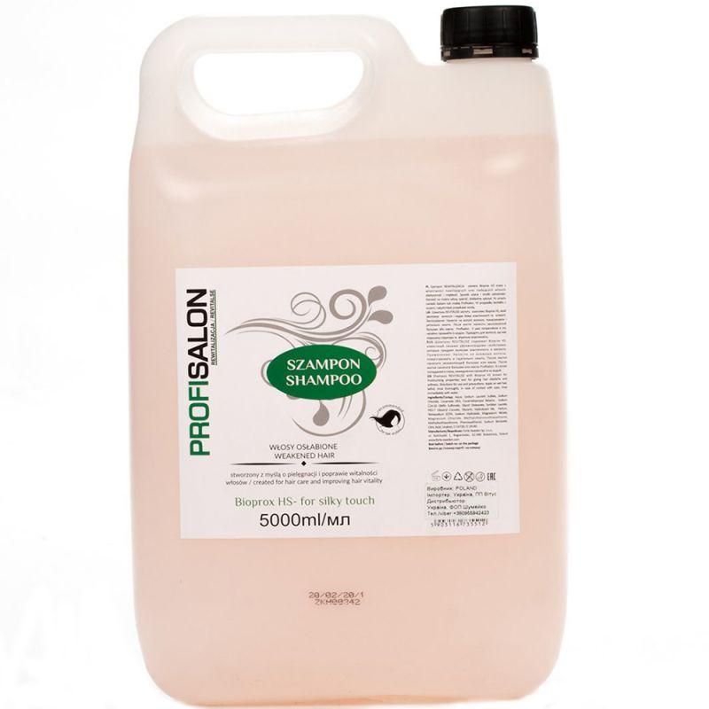 Шампунь восстанавливающий для волос Profi Salon (c комплексом Bioprox HS) 5 л
