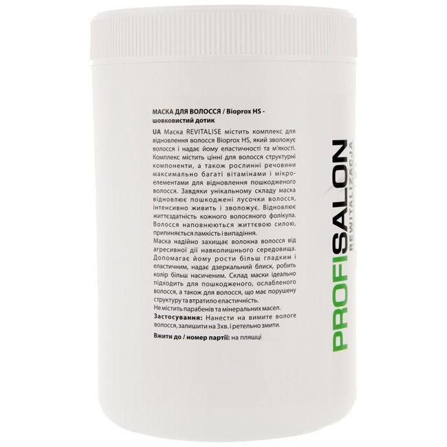 Маска для для поврежденных волос Profi Salon с комплексом Bioprox HS 1000 мл