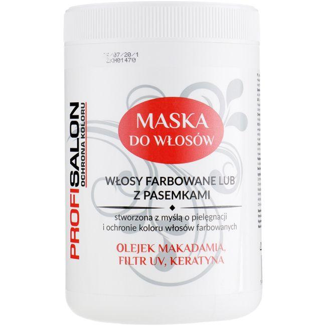 Маска для окрашенных волос Profi Salon Hair Mask (с маслом макадамии и кератином) 1000 мл