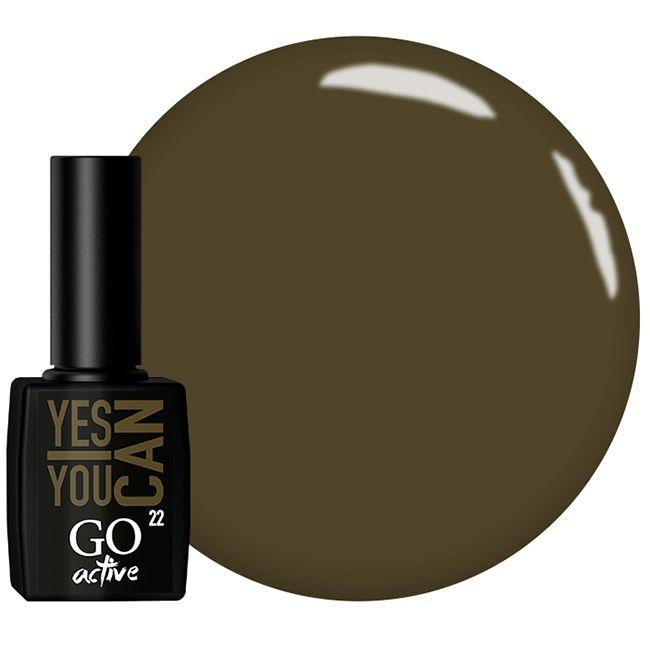 Гель-лак GO Active Gel Polish №22 (коричнево-зеленый, эмаль) 10 мл