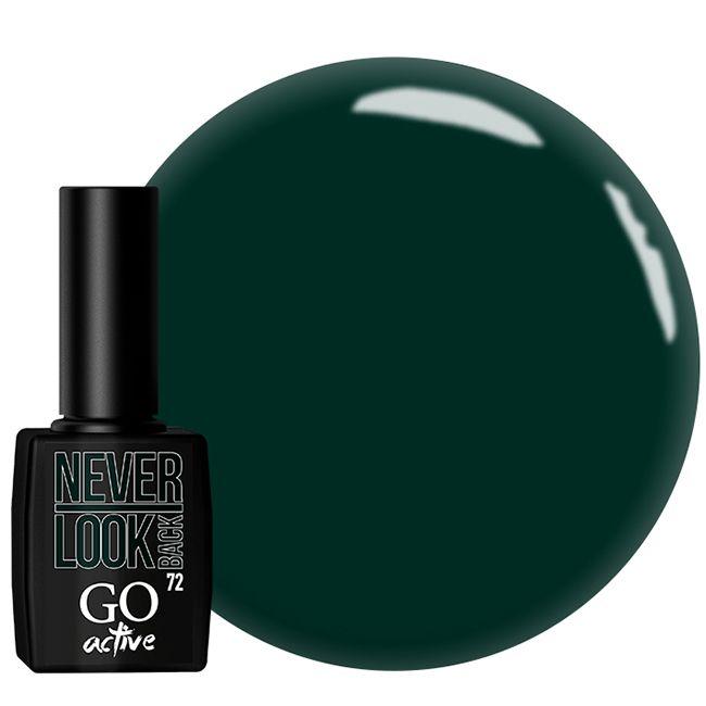 Гель-лак GO Active Gel Polish №72 (зеленый мох, эмаль) 10 мл