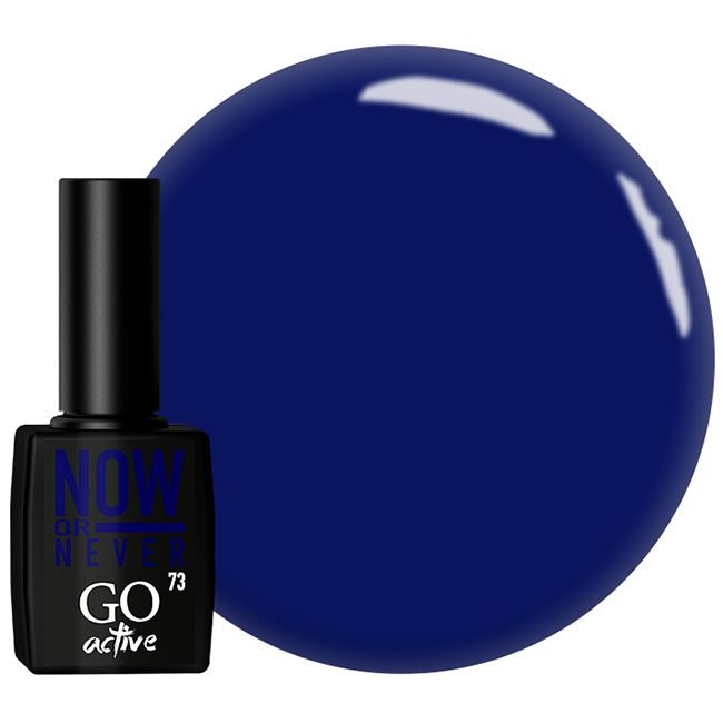 Гель-лак GO Active Gel Polish №73 (индиго, эмаль) 10 мл
