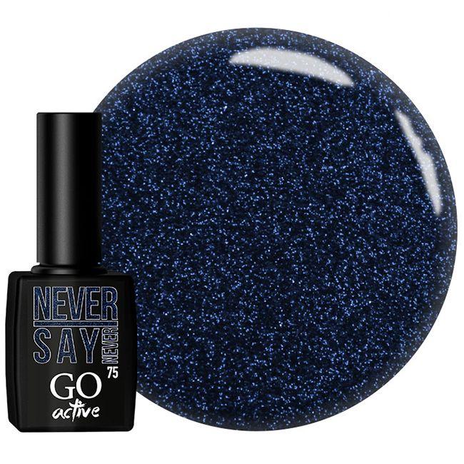 Гель-лак GO Active Gel Polish №75 (темно-синий с голубым микроблеском) 10 мл