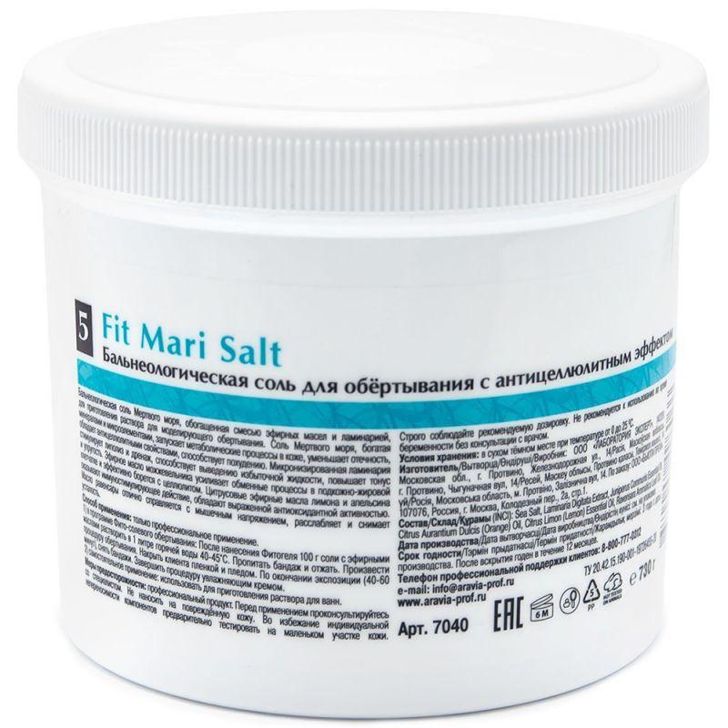 Бальнеологическая соль для обертывания Aravia Fit Mari Salt (с антицеллюлитным эффектом) 730 г