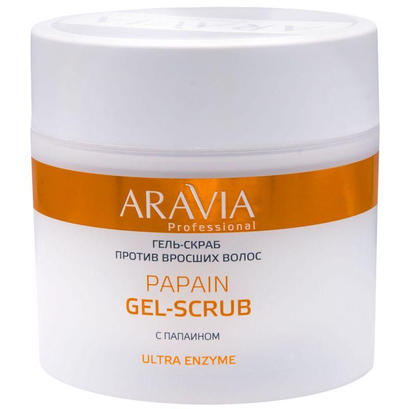Гель-скраб против вросших волос Aravia Papain Gel-Scrub (с папаином) 300 мл