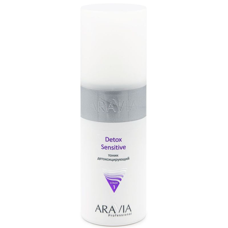 Тоник детоксицирующий Aravia Detox Sensitive 150 мл