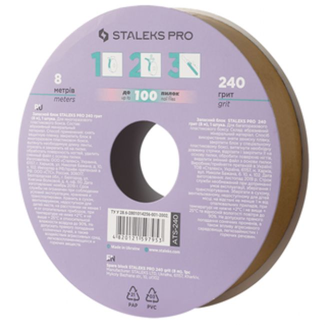 Блок файл-ленты Staleks Pro ATS-180 Bobbi Nail (240 грит) 8 м