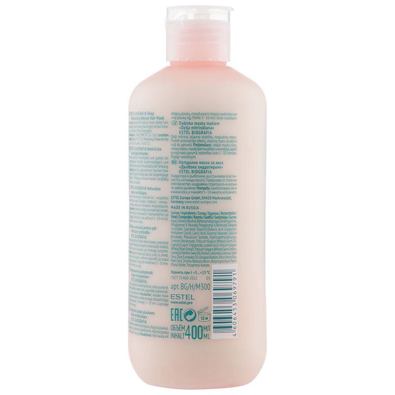Маска для волос Estel Professional Biografia Глубокое Увлажнение 400 мл