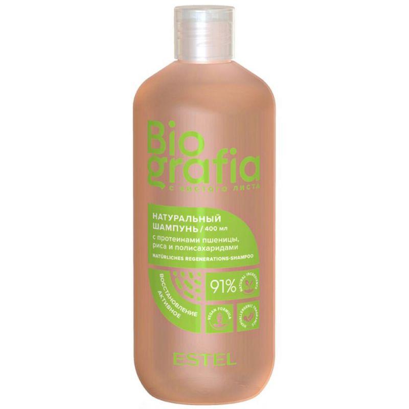 Шампунь для волос Estel Professional Biografia Активное восстановление 400 мл