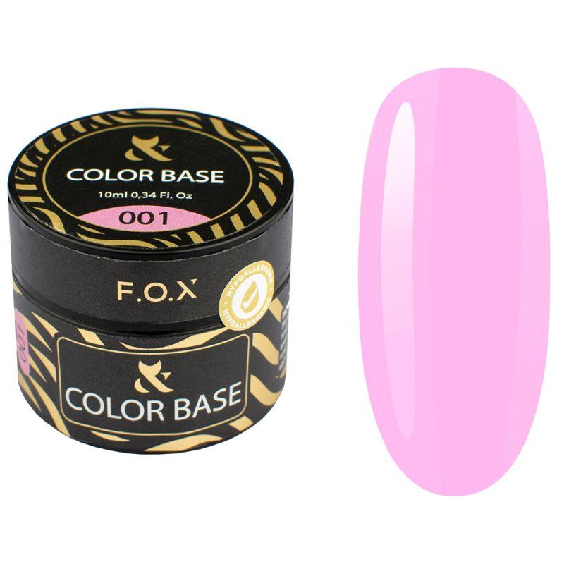 База для гель-лака камуфлирующая F.O.X Color Base №001 (лавандовый, эмаль) 10 мл