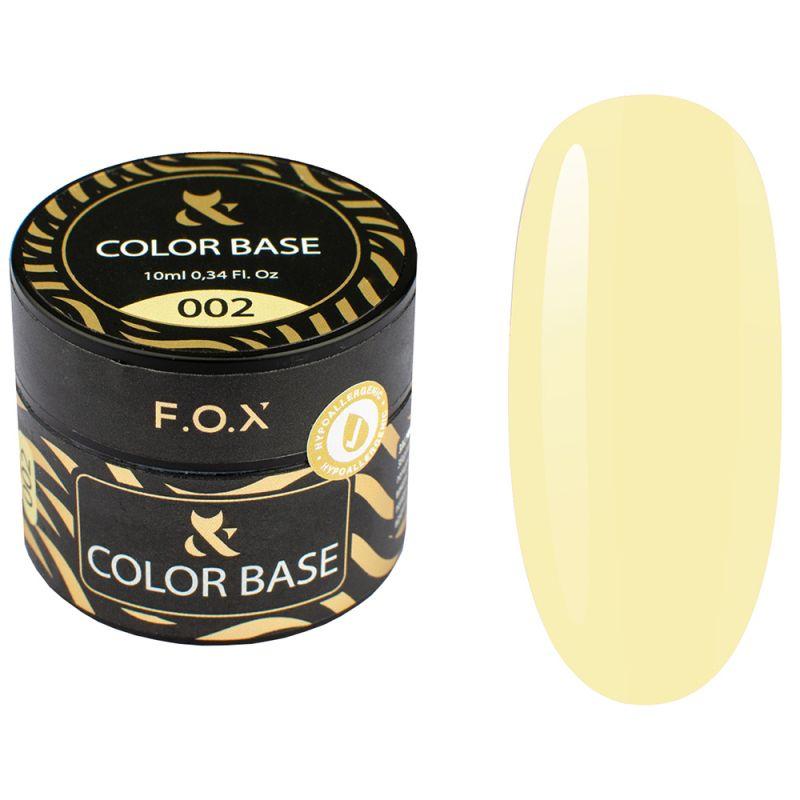 База для гель-лака камуфлирующая F.O.X Color Base №002 (желтый, эмаль) 10 мл