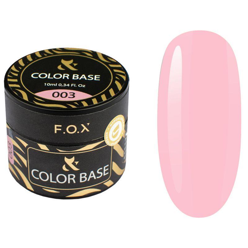 База для гель-лака камуфлирующая F.O.X Color Base №003 (розовый, эмаль) 10 мл