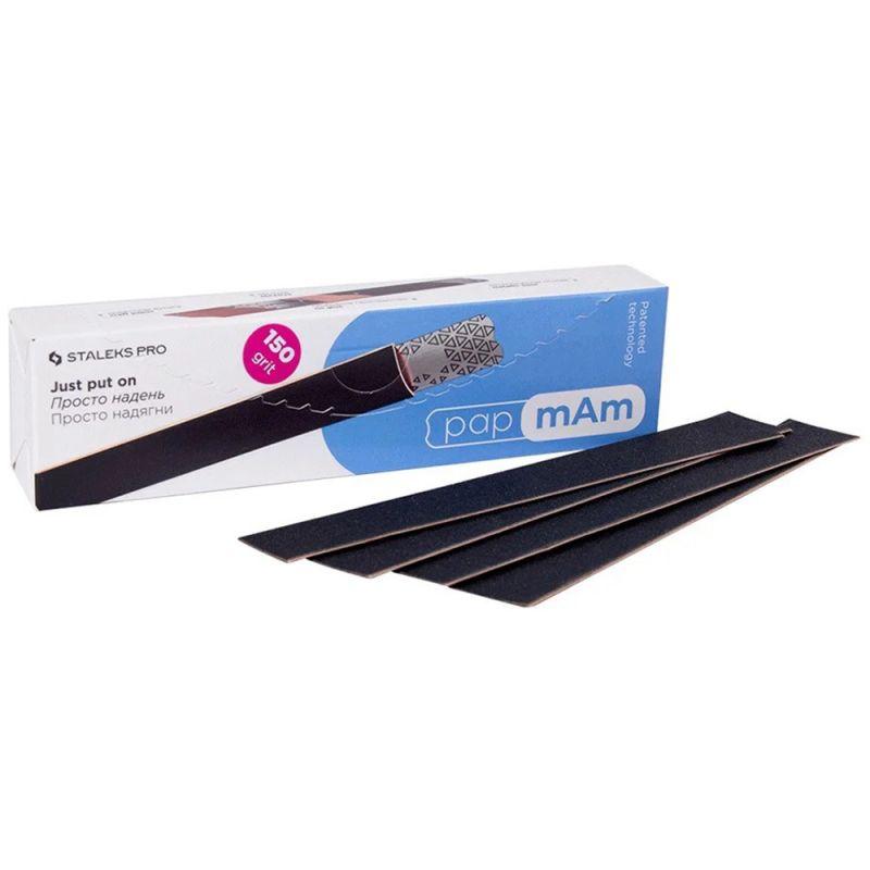 Набор сменных файлов-чехлов для пилки маникюрной прямой Stalex Pro Expert 22 150 грит (50 штук)