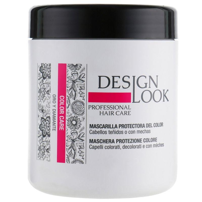 Маска для окрашенных волоc Design Look Color Care 500 мл