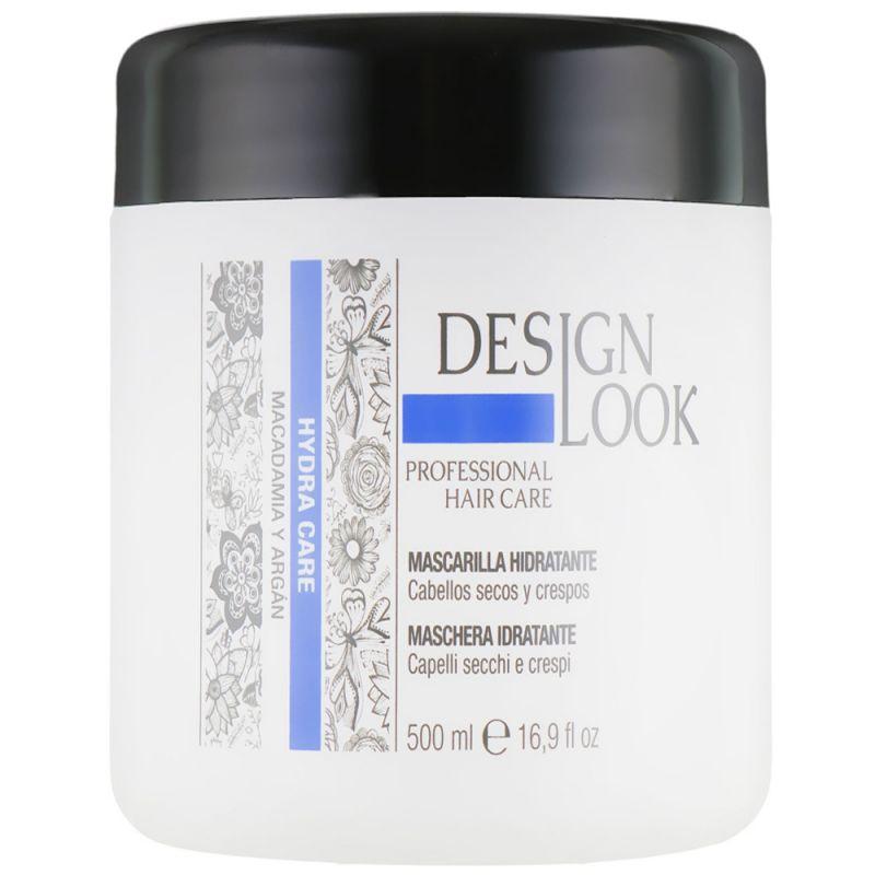 Увлажняющая маска для волос Design Look Hydrating Care с маслом арганы и макадамии 500 мл