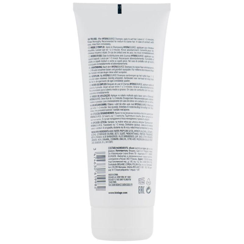 Кондиционер для сухих волос Matrix Biolage Hydrasource Conditioner 200 мл
