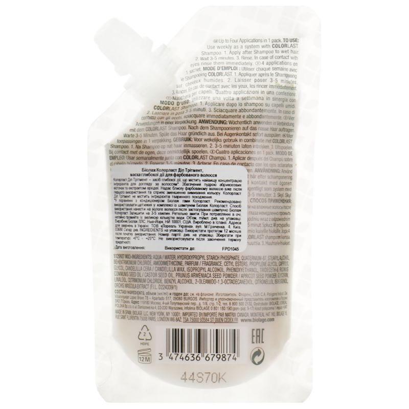 Маска для окрашенных волос Matrix Biolage Deep Treatment Colorlast Mask 100 мл