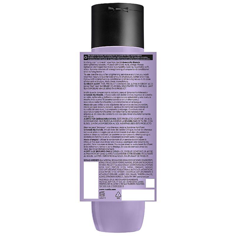 Шампунь для волос укрепляющий Matrix Total Results Unbreak My Blonde Strengthening Shampoo 300 мл