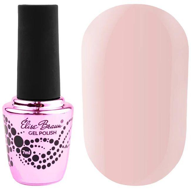 Гель-лак Elise Braun Powder Collection №5 (светлый розово-бежевый, эмаль) 7мл