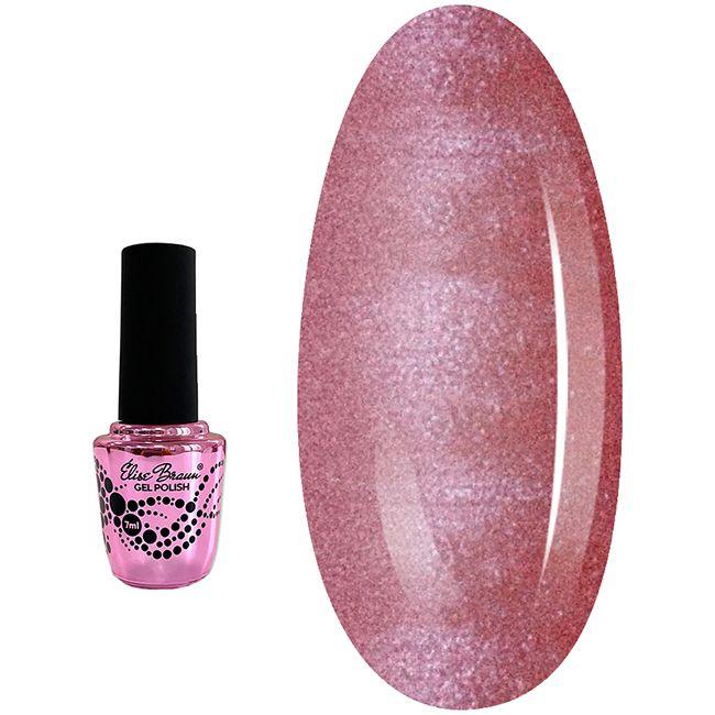 Гель-лак Elise Braun Celebraty Collection №5 (розовый, кошачий глаз) 7 мл