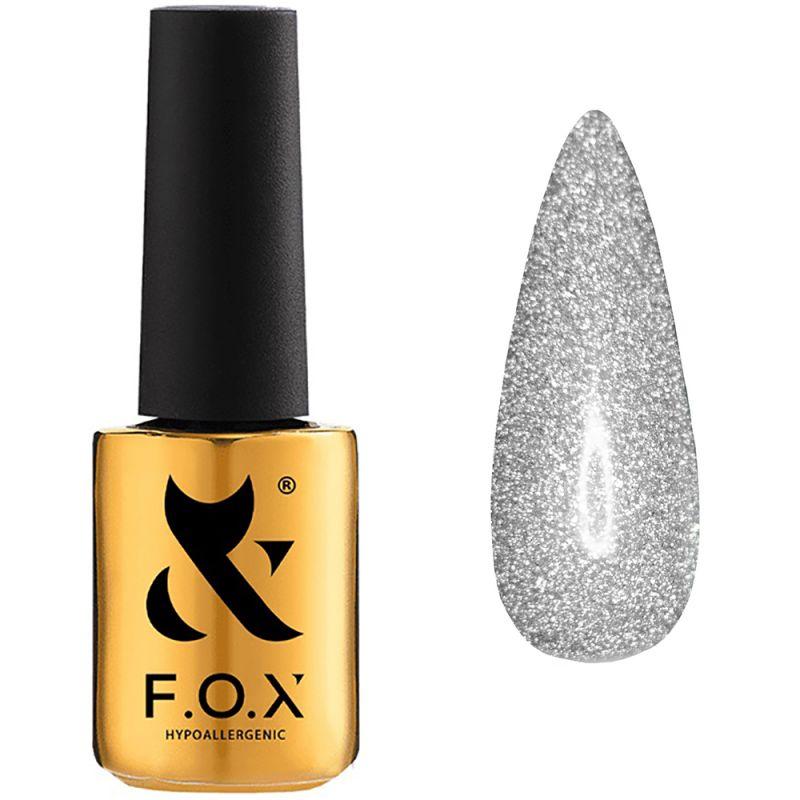 Гель-лак F.O.X Flash №006 (серебряный с микроблеском, светоотражающий) 7 мл