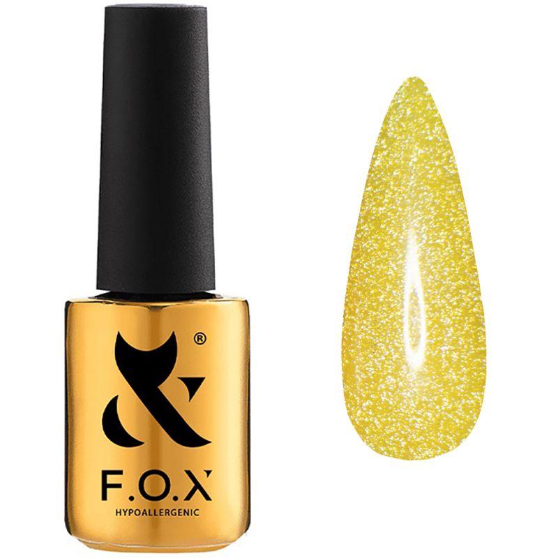 Гель-лак F.O.X Flash №015 (желтый с микроблеском, светоотражающий) 7 мл