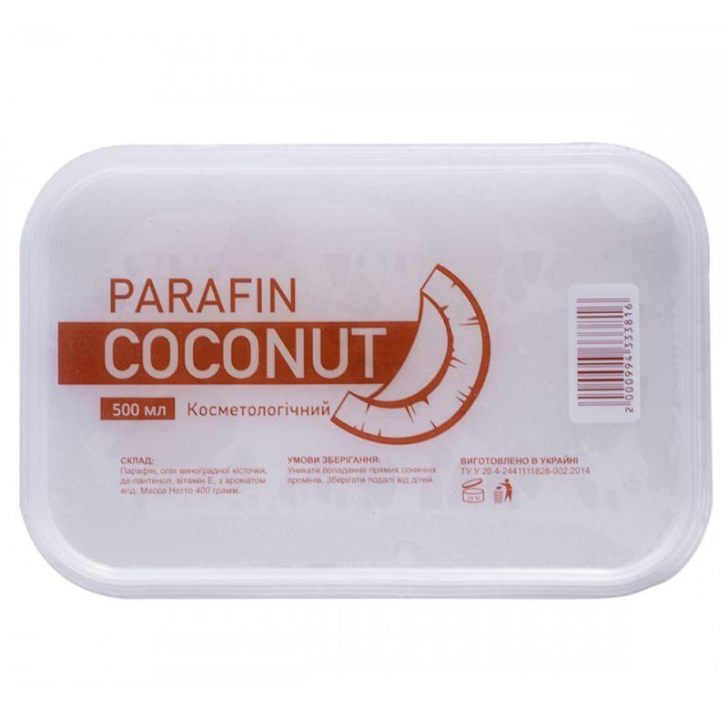 Косметический парафин French Coconut 500 г