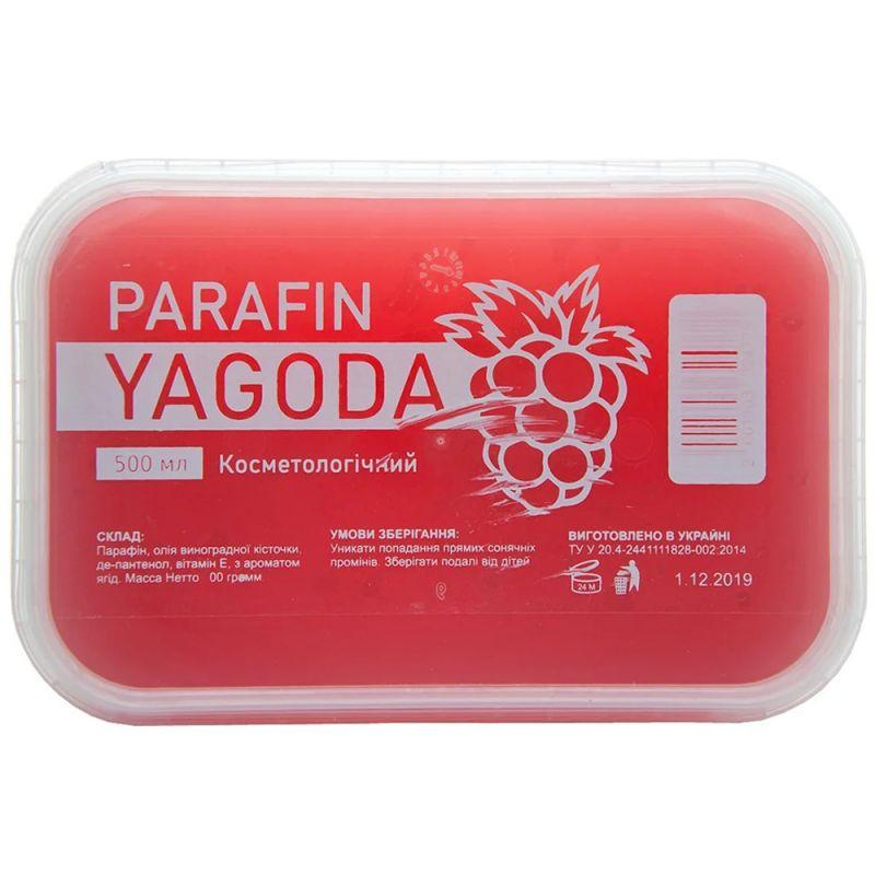 Косметический парафин French Yagoda 500 г