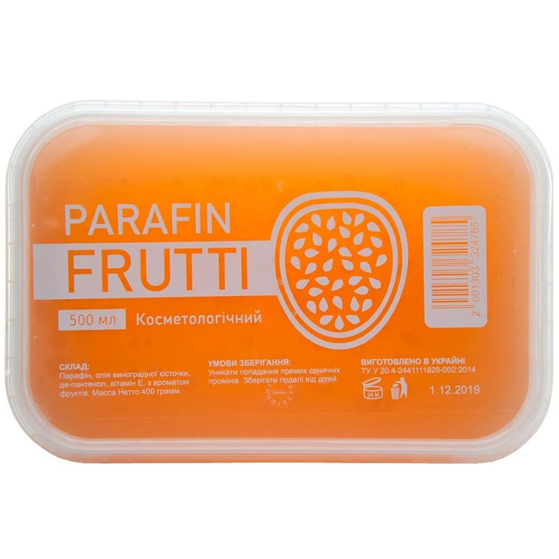 Косметический парафин French Frutti 500 г