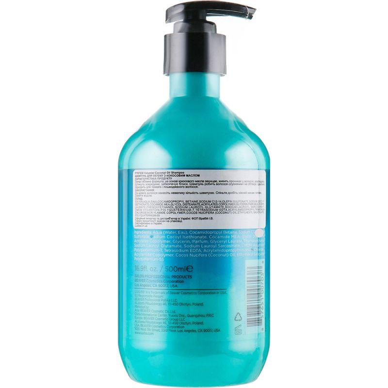 Шампунь для объема волос с кокосовым маслом Luxliss Volumist Big Hair Coconut Oil Shampoo 500 мл