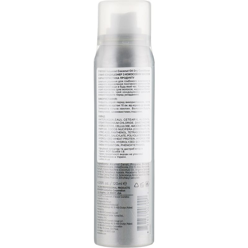 Сухой кондиционер для волос Luxliss Coconut Oil Dry Conditioner Lightweight 120 мл