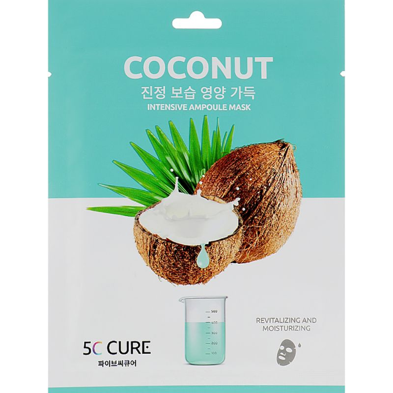 Тканевая маска для лица ампульная 5C Cure Coconut Intensive Ampoule Mask (с экстрактом кокоса)