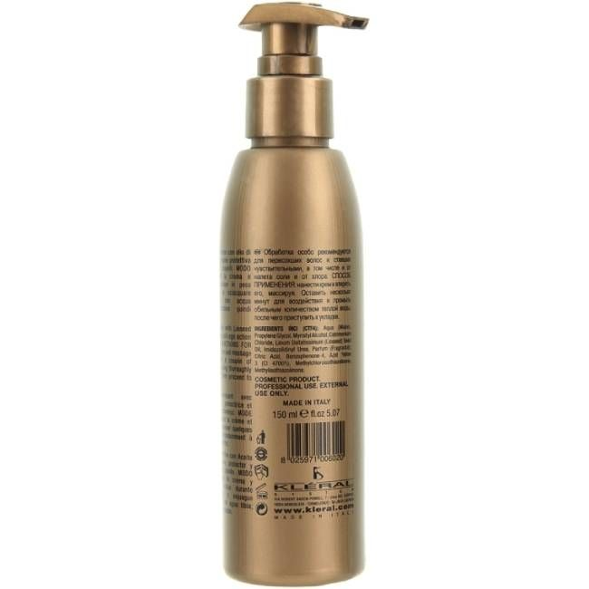 Маска для волос восстанавливающая Kleral System Semi Di Lino (с экстрактом льна) 150 мл