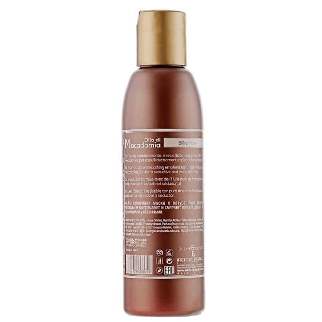 Маска для волос увлажняющая Kleral System Macadamia Mask 150 мл
