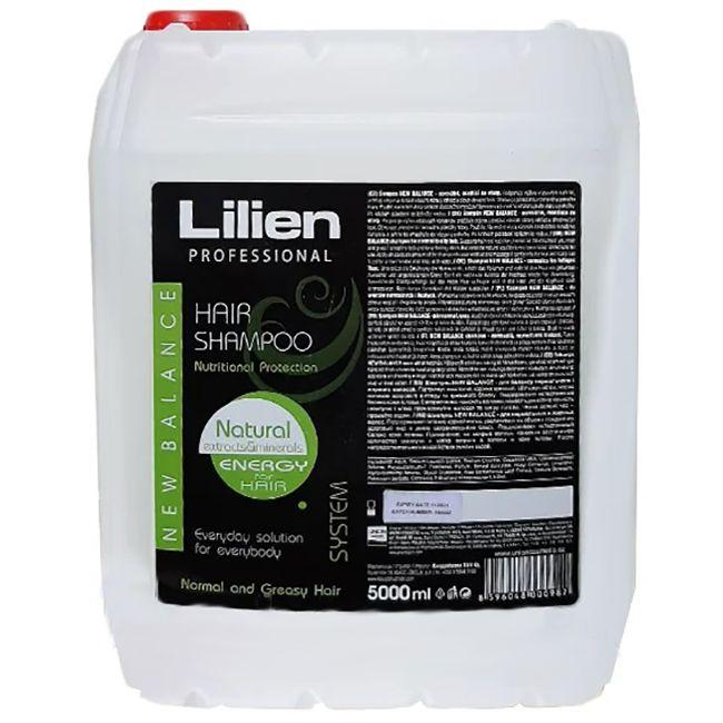 Шампунь для нормальных и жирных волос Lilien Hair Shampoo New Balance 5000 мл