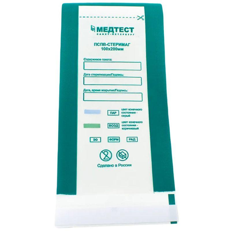 Крафт-пакет для стерилизации комбинированный Медтест 100х200 мм (с пленкой) 100 штук