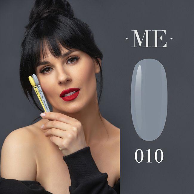 Гель-лак F.O.X Masha Efrosinina №010 (серый, эмаль) 5 мл