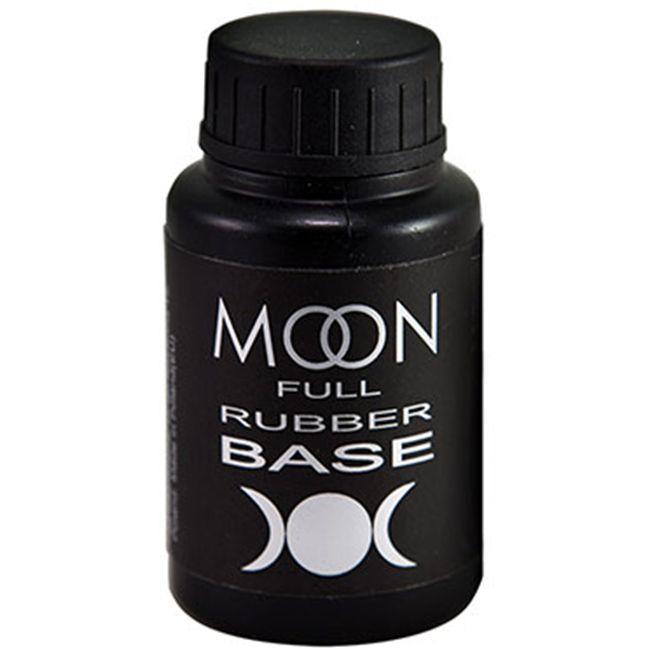 База для гель-лака Moon Full Rubber Base 30 мл