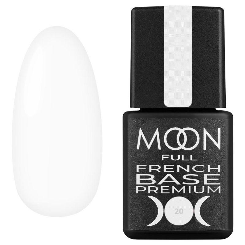 База для гель-лака Moon Full Base French Premium №20 (серо-белый) 8 мл