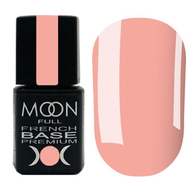 База для гель-лака Moon Full Base French Premium №26 (лососево-розовый) 8 мл