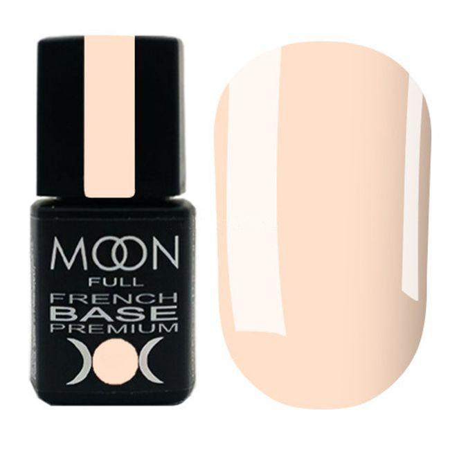 База для гель-лака Moon Full Base French Premium №31 (бежево-розовый) 8 мл